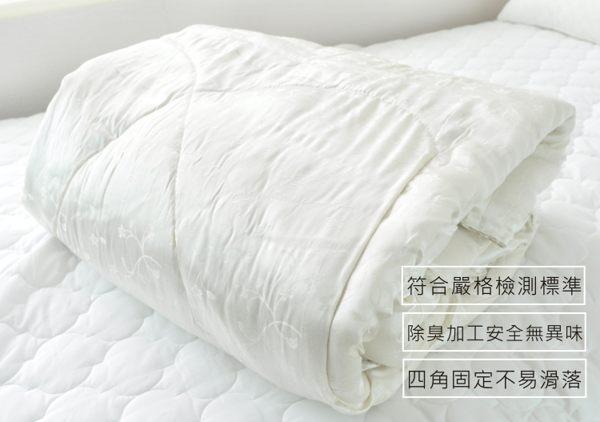 棉被/羊毛被/100%雙人澳洲羊毛被【輕柔乾爽、蓬鬆、MIT台灣製、SGS檢驗通過 】6x7尺 #寢國寢城 3