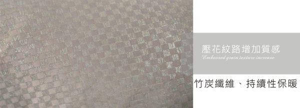 棉被 被胎 6x7尺雙人壓花竹炭被【保暖、除臭、蓬鬆、健康】暖暖被 # 寢國寢城 3