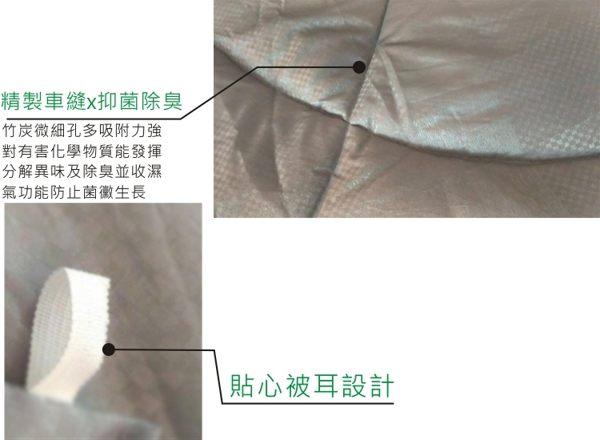 棉被 被胎 6x7尺雙人壓花竹炭被【保暖、除臭、蓬鬆、健康】暖暖被 # 寢國寢城 4