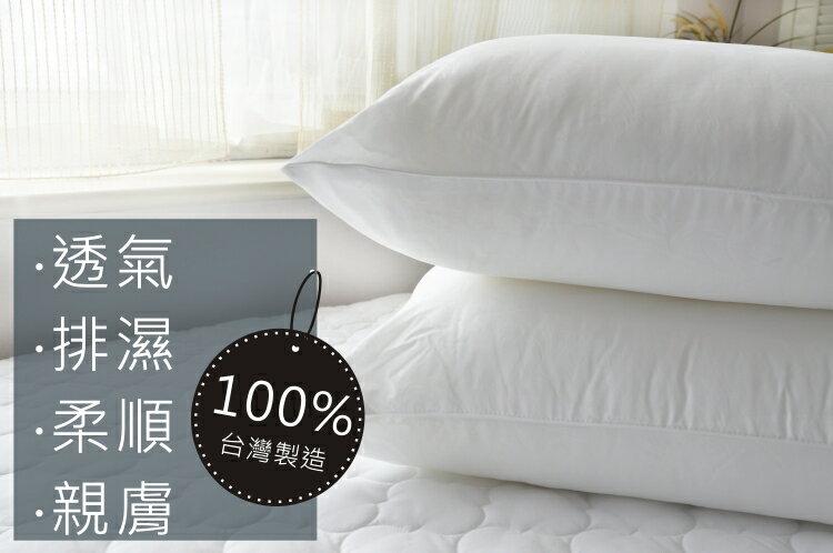 枕頭/天絲健康枕【防?抗菌、吸濕、台灣製】(單品) # 寢國寢城 2