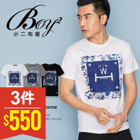 ☆BOY-2☆【PPK82106】短袖T恤韓休閒修身素面方框色塊W配色拼接碎花短T 0
