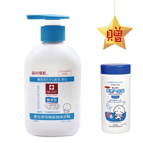 嬰兒專用無添加沐浴精400ml 加贈 巧媽咪嬰兒酵素入浴劑[1000g]