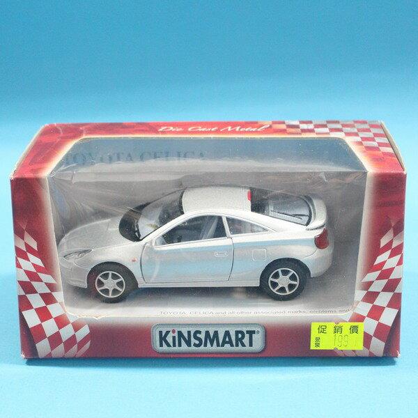 TOYOTA豐田 CELICA 轎跑車合金車 1:36模型車 KT5038 迴力車 汽車模型(紅盒)/一台入{促199}