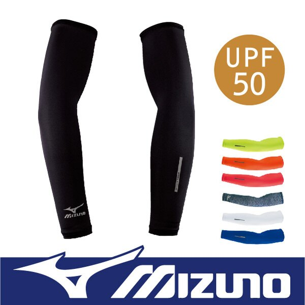 萬特戶外運動-MIZUNO美津濃 32TY4G02 袖套 吸汗快乾 伸縮性佳 抗紫外線 UPF50 反光印花