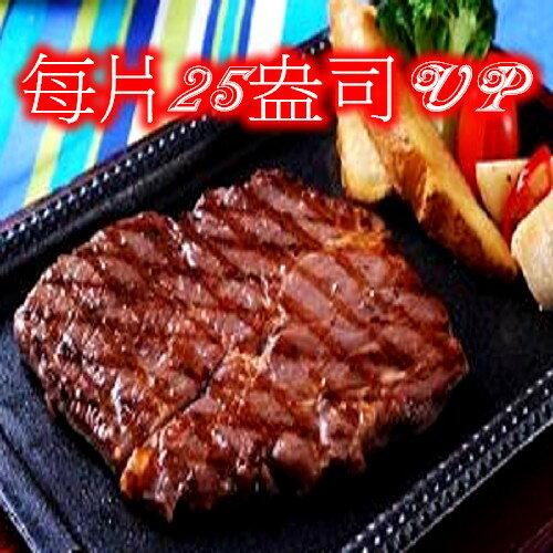 【牛B王】超大尺寸★ 美國 頂級Prime 梅花牛排  700克/片 2