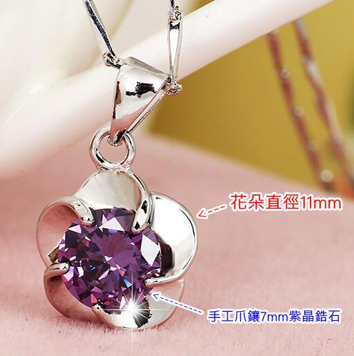 魅力紫晶鋯石花朵項鍊 ~  好康折扣