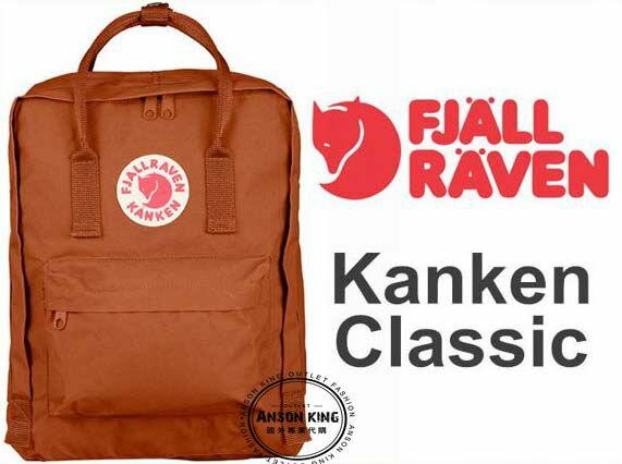 瑞典 FJALLRAVEN KANKEN   Classic 164 Brick 磚紅  小狐狸包 0
