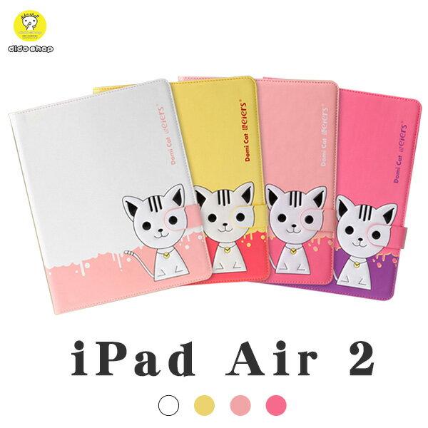 可愛多米貓 iPad Air 2 軟膠殼 可站立 保護套 (DR008)