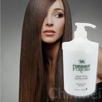 【晴美髮舖】PURICIRA 普莉西拉 胺基酸 蛋白 精華 1000ml 染燙 修護 水分 補充【Chinmei】