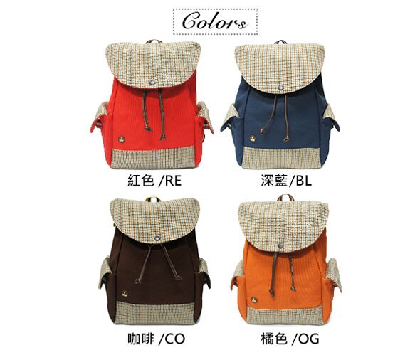 CORRE【CG71071】帆布毛革經典後背包 共四色 紅/藍/橘/咖啡 2