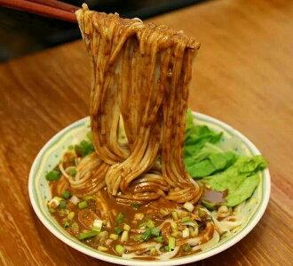 芝麻醬麵(素食可)  35元/包 麵體-100公克 醬料-40公克 天然日曬麵