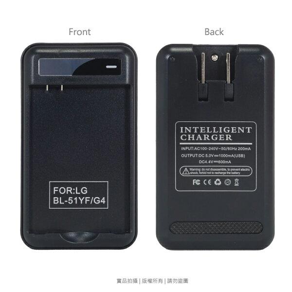 智能充 LG G4 H815 智慧型攜帶式無線電池充電器/電池座充