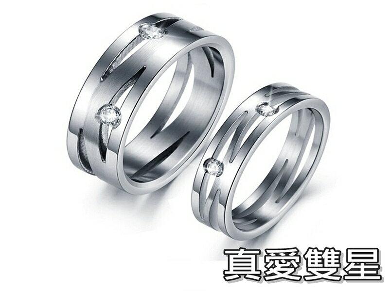 ~316小舖~~C99~^(316L鈦鋼戒指~真愛雙星~單件價 情侶對戒 情侶戒指 情人對