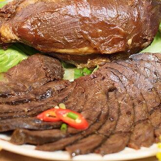 【黃記港式滷味】滷牛腱(200g)〈加贈牛肉原汁*1+特製辣油*1)
