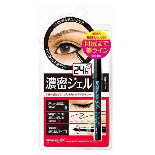 BCL EX 2mm頑固眼線膠筆/濃縮黑
