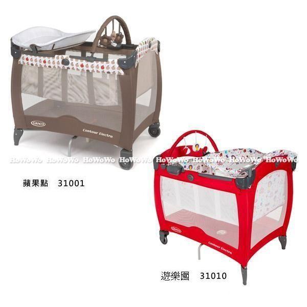 GRACO Contour Electra 舒適嬰幼兒電動安撫遊戲床 31001