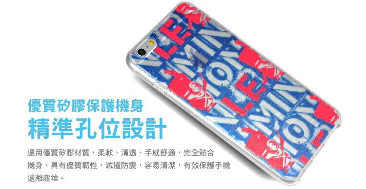 [APPLE]小小兵透明手機殼-革命小兵 正版授權 矽膠 軟殼 手機套 4.7吋 5.5吋[其他型號/I6,I6S/I6+,I6s+] 2
