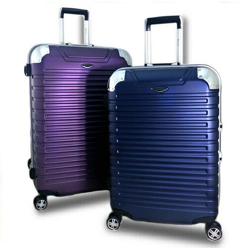 【加賀皮件】 Eminent萬國通路 28吋 寶石藍 奢華紫 霧面鋁框 行李箱 9Q3