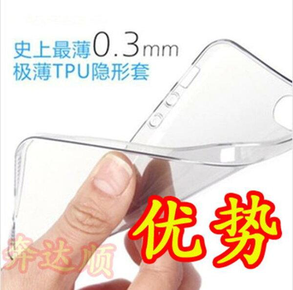 50%OFF【R019517PC】蘋果iPhone6手機套 三星手機殼超薄TPU保護套 0.3mm透明保護殼