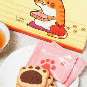 *即期促銷價*日本進口 笑笑萌貓掌餅乾禮盒 (10枚入) /伴手禮 [JP340] 0