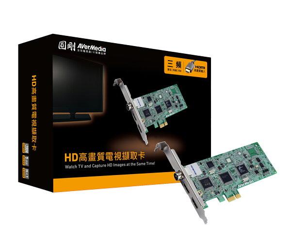 【DB購物】圓剛 AVerMedia H727 HD三頻電視擷取卡(請詢問貨源)
