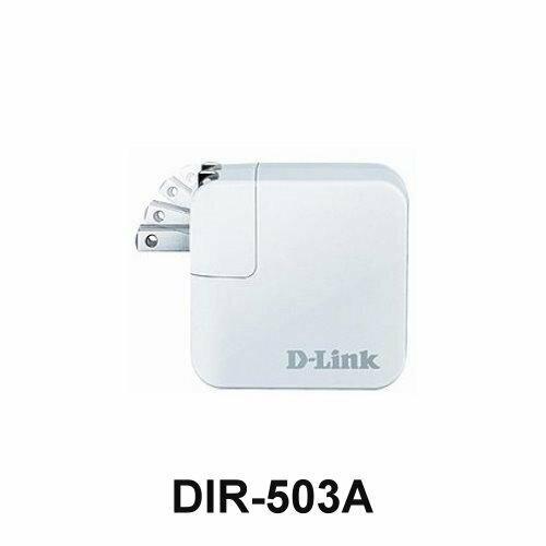 【DB購物】友訊 D-Link DIR-503A 超強雲旅機 N150攜帶型無線路由器(請詢問貨源)