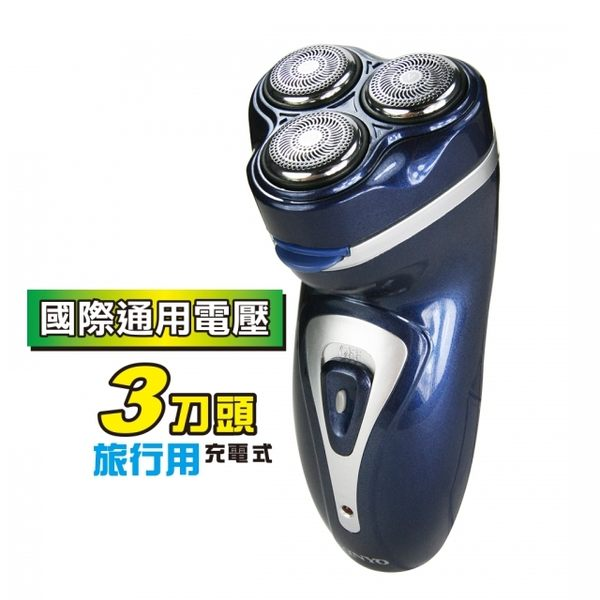 【DB購物】KINYO (KS-323)三刀頭充電式刮鬍刀(下訂約4工作天)(請詢問貨源)