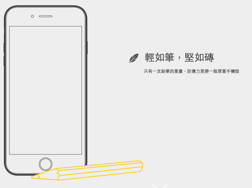 【現貨】[APPLE]CrashGuard犀牛盾耐衝擊邊框手機殼-iPhone系列iPhone7/iPhone7plus] 5