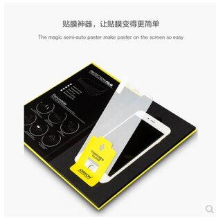 50%OFF【U017283DN】蘋果iPhone6/plus/5s魔術鋼化膜4.7/5.5玻璃貼膜神器易貼禮盒版