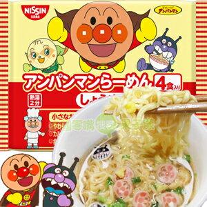 日本進口 日清麵包超人馬克杯麵 (醬油味) 泡麵 [JP374]
