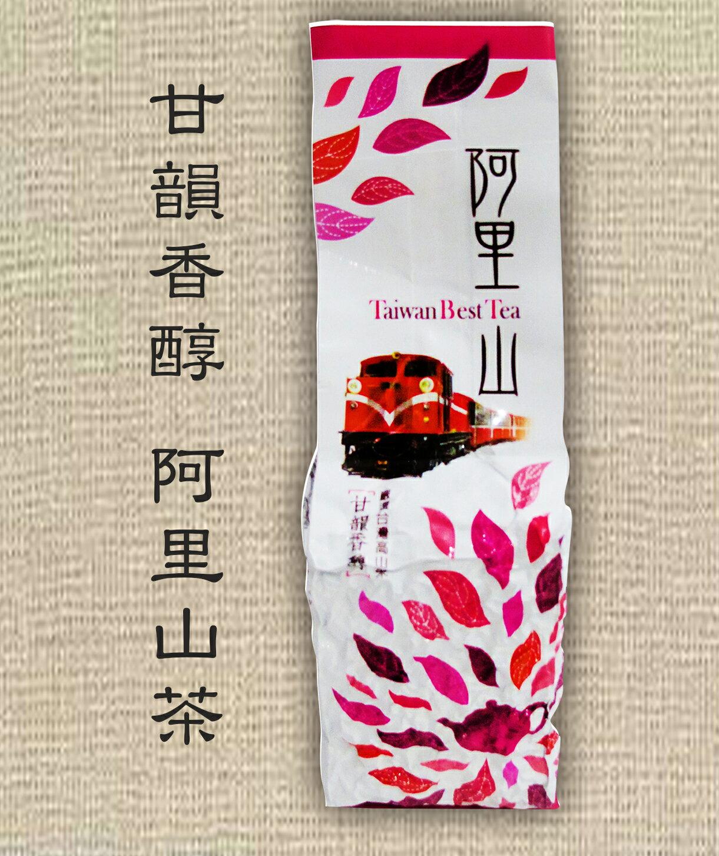 吉柲 ‧ 古道湖~極品 阿里山茶~一包150g,四兩重^(TDB13576^) ~  好康