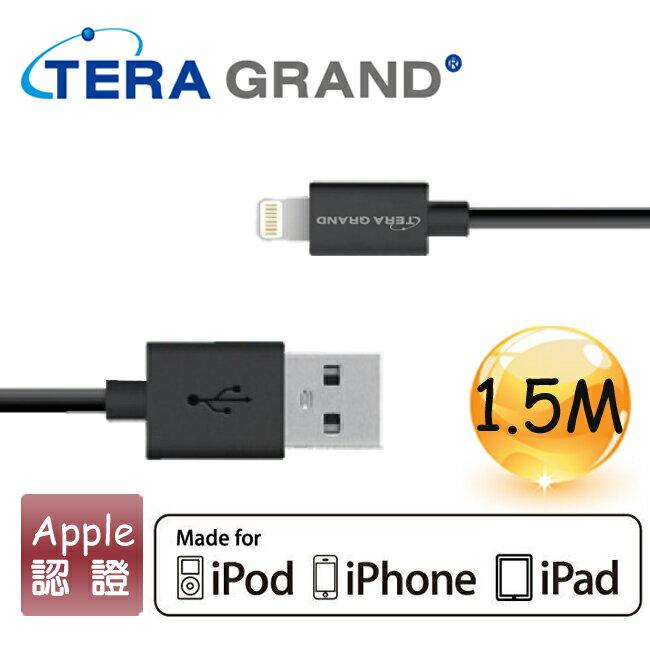 APPLE認證1.5米-黑 傳輸充電線(WI063-BK) - 限時優惠好康折扣