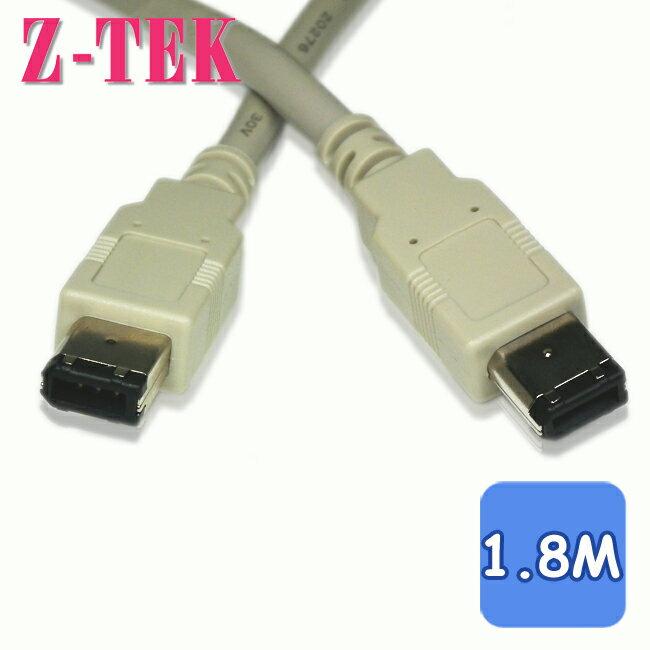 【Z-TEK】IEEE1394 6P to 6P 傳輸線 (ZC092) 0