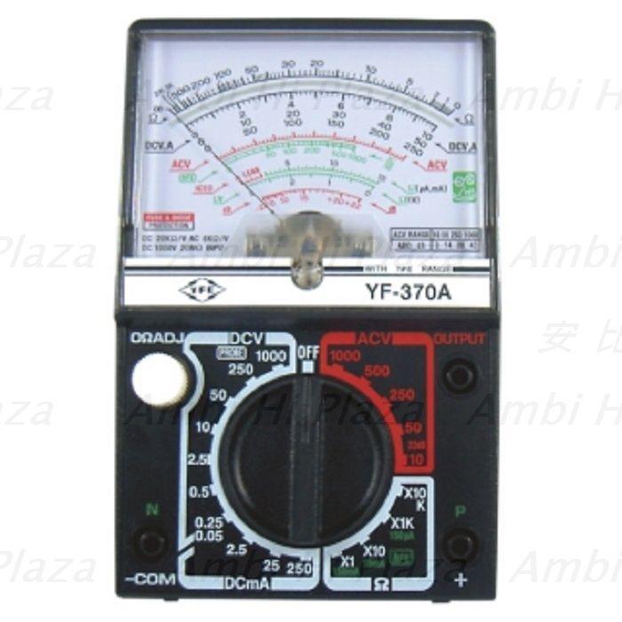 YF-370A 指針型三用電錶 0
