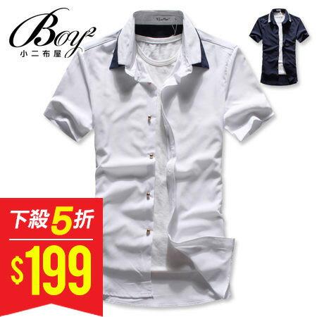 ☆BOY-2☆ 【NAA838】型男潮流修身簡約素面休閒壓色短袖襯衫 0