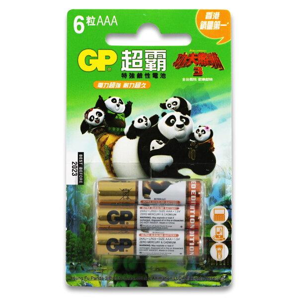 超霸 GP特強鹼性4號電池6粒AAA