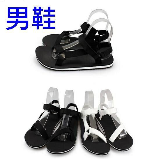 【My style】富發牌-DP17 經典織帶涼鞋 黑.白26/27/28/29號。任兩雙免運