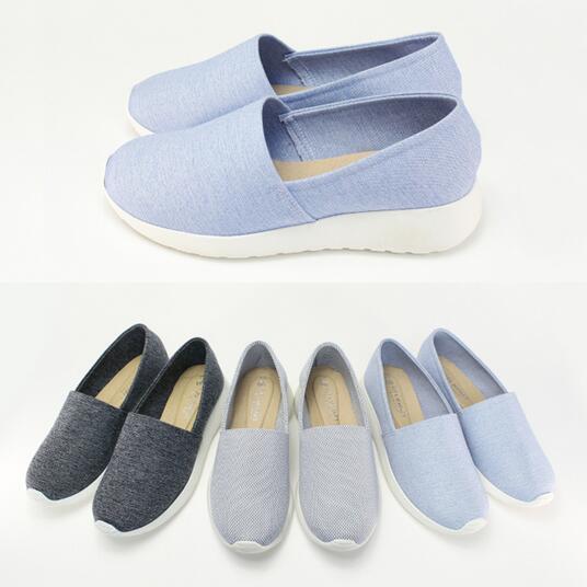 【My style】富發牌-R32 細紋混搭休閒便鞋 黑.水藍.灰,23-25號。任兩雙免運