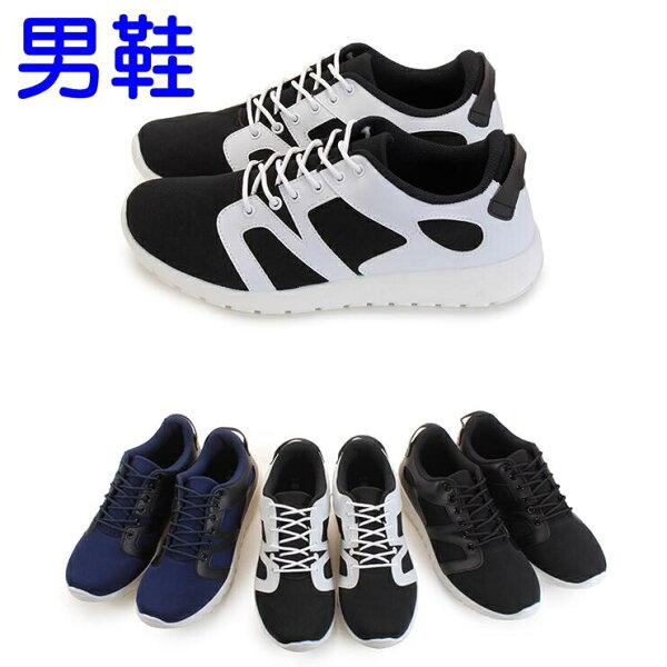 【My style】富發牌- TFP04可提式曲線慢跑鞋 全黑、黑/白、藍/黑,26-29號。任兩雙免運