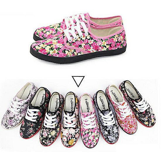 【My style】富發牌AF04系列-花布限定款帆布鞋任兩雙免運零碼出清