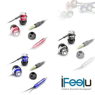 [骨傳導耳機] iFeelu 施華洛世奇水鑽3D骨傳導超重低音EX2-204J