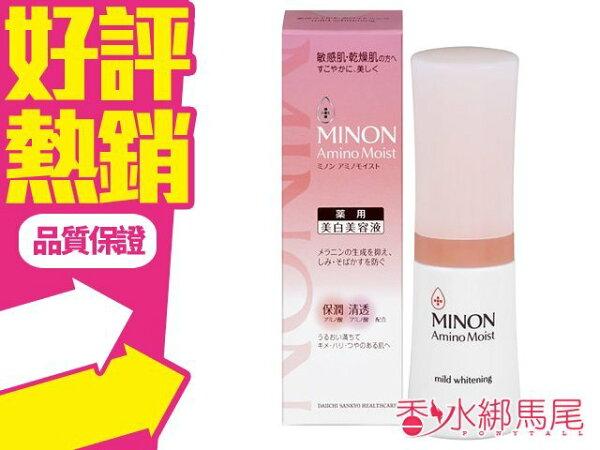 ◐香水綁馬尾◐日本 MINON amino moist 氨基酸美白美容液 30g
