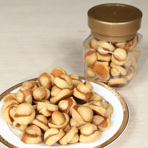 【吉爾斯★夏威夷火山豆】香濃奶香搭配香脆夏威夷火山豆,幸福隨口吃!