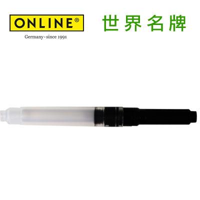 德國原裝進口 Online 標準吸墨器 18001 /支