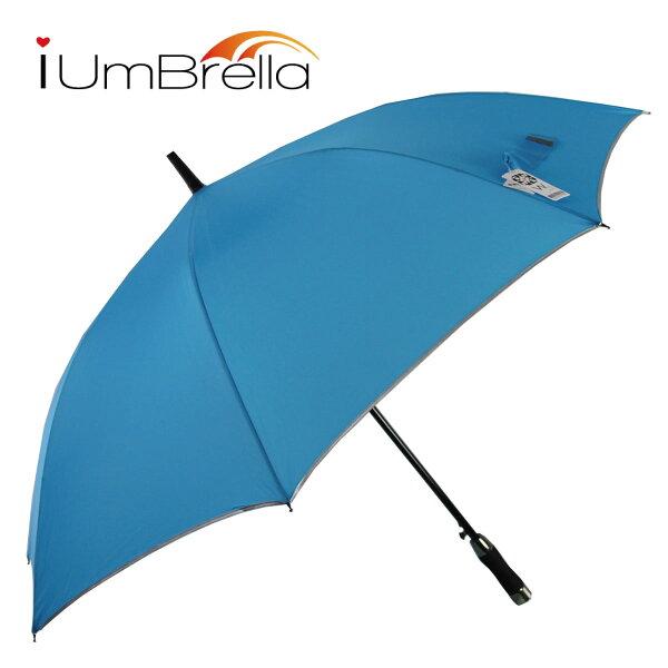 【iumbrella】Model款簡約素布高爾夫傘-水藍