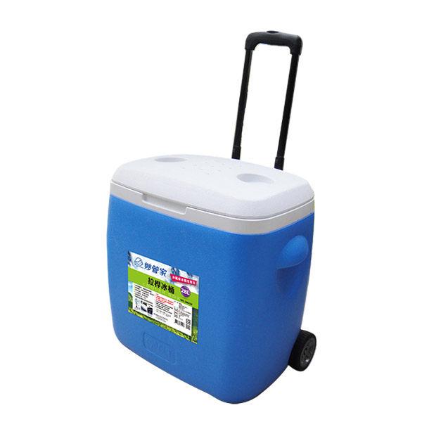 妙管家 拉桿冰桶28L /冷藏箱/攜帶式冰箱/保冷HKI-2800W - 限時優惠好康折扣
