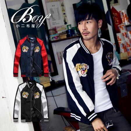 ☆BOY-2☆【NQ98036】橫須賀 老虎刺繡棒球外套