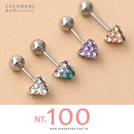 耳針耳環 甜美Q韓風 鋼製立體三角滿鑽耳環 好搭又亮眼 柒彩年代【ND329】單支價格 0