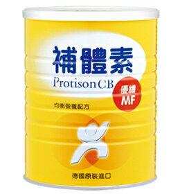 永大醫療~補體素 優纖 每罐特惠價615元