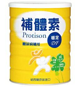 永大醫療~補體素 穩定大罐900公克 每罐特惠價850元